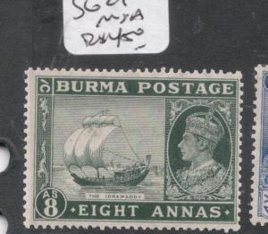 Burma SG 29 MNH (5dku)