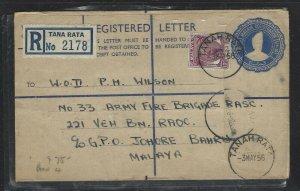 MALAYA PAHANG  (PP1708B)  1956 20C RLE+10C TANA RATA TO JOHORE