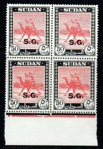 SUDAN 1951 -- OFFICIALS-- SG 83  MNH UM   block of four