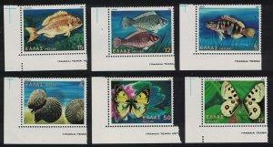 Greece Butterflies Fish Shells 6v Corners 1981 MNH SG#1559-1564 MI#1456-1461