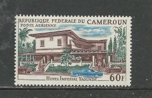 Cameroun # C66 Unused Hinged