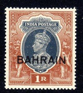 BAHRAIN-1940    SG 32   1 rupee value   MNH um    cv £10