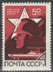 Russia #3451  MNH (S2234)