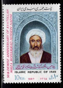 IRAN Scott 2258 MNH** Ayatollah stamp