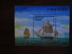 Benin #856 Mint Never Hinged - I Combine Shipping (7DG9) 3