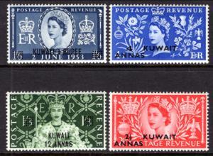 Kuwait 113-116 Unused Mint Hinged BIN
