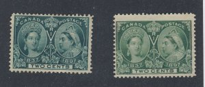 2x Canada Victoria Jubilee Stamps; #52-2c MNG F/VF & Fine Guide Value = $43.00