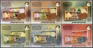 Bahrain 2015. 50th Anniversary of the First Bahraini Dinar issued (MNH OG) Block