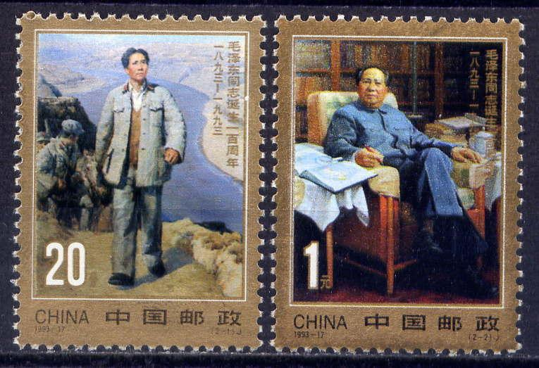 CHINA PRC Sc#2478-9 1993 93-17 Mao Tse-Tung 100th Birthday MNH