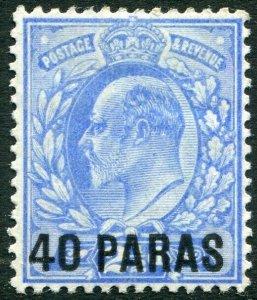 BRITISH LEVANT-1902-5 40pa on 2½d Ultramarine Sg 8 LIGHTLY MOUNTED MINT V34280