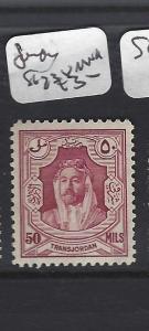 JORDAN  (P0908B)  50 M   SG 238     MNH
