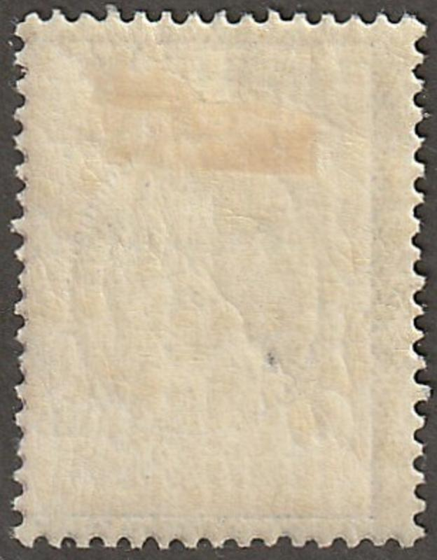 Persian Stamp, Scott# 455, mint hinged, 1kr silver, white gum, #crj-455