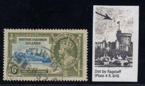 British Solomon Islands, SG 55h, used Dot by Flagstaff variety