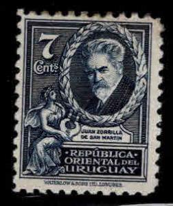 Uruguay Scott 446 MH* stamp