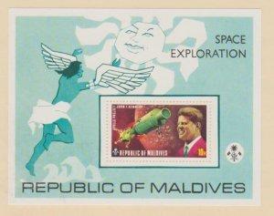 Maldive Islands Scott #479 Stamp - Mint NH Souvenir Sheet