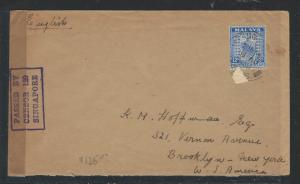MALAYA NEGRI SEMBILAN  (P0812B) 12C ARMS 1940 PASSED BY CENSOR SINGAPORE TO USA