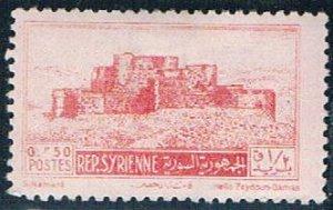 Syria Fort 50 - wysiwyg (SP26R606)