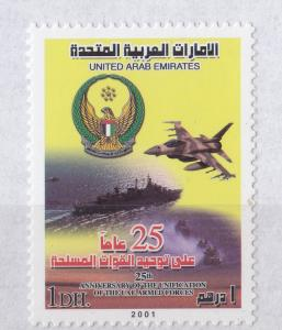 UNITED ARAB EMIRATES  2001 EMIRATES ARMED FORCE , ARMY   SET  ALL MNH SC 696