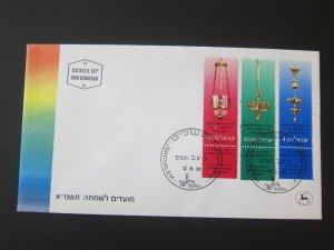 Israel 1980 Sc 751-53 FDC