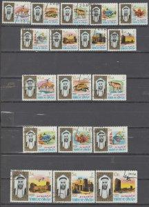 COLLECTION LOT # 2966 UMM AL QIWAIN #1-18 1964 COMPLETE SET CV+$16