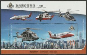 Hong Kong Government Flying Service Operations $10 stamp sheetlet MNH 2019