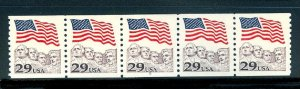 USA PNC SC# 2523 FLAG OVER RUSHMORE $0.29c. PL# 2 WATER ACTIVATED - PNC5 MNH