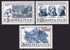 USSR Russia 1989 200th Anni French Revolution War Military Philexfrance Stamps