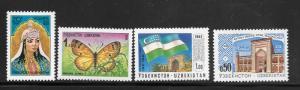 Uzbekistan #1-4 MNH Single (my#5)