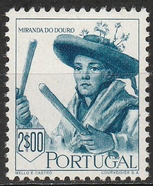 Portugal #681  F-VF Unused  CV $65.00  (A17793)