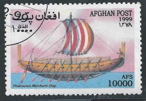 Afghanistan 10000af Sailing Ships False Stamp CTO