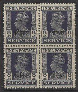INDIA-GWALIOR SGO89 1942 8a SLATE-VIOLET MNH BLOCK OF 4