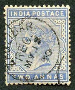 Zanzibar SGZ85 1882-90 India 2a Blue 18 May 90 with CDS (type Z6) Used