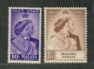Malaya Perlis Sc#1+2 M/NH/VF, Silver Wedding, Cv. $33.50