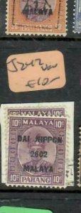 MALAYA JAPANESE OCCUPATION PAHANG (P1607B)  10C DN  SG J242   VFU