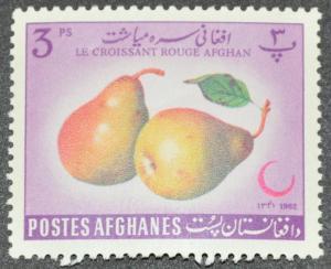 DYNAMITE Stamps: Afghanistan Scott #615 - MNH