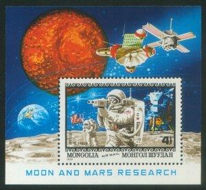Mongolia 1979 MNH Stamps Souvenir Sheet Scott C128 Space Moon Mars Astronauts