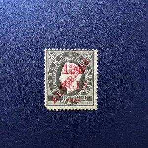 St. Thomas & Prince Isl. 236 F-VFMH, CV $4