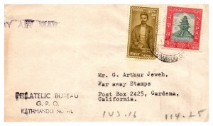 1960's NEPAL MULTI STAMP TO UNITED STATES ( Postal History ), 1960's