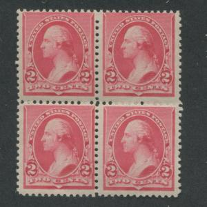 1890 US Stamp #220 2c Mint F/VF Block of 4 Catalogue Value $200