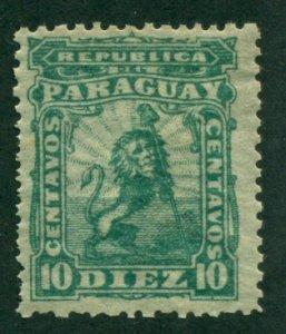 Paraguay 1881 #13 MH SCV (2018) = $3.50