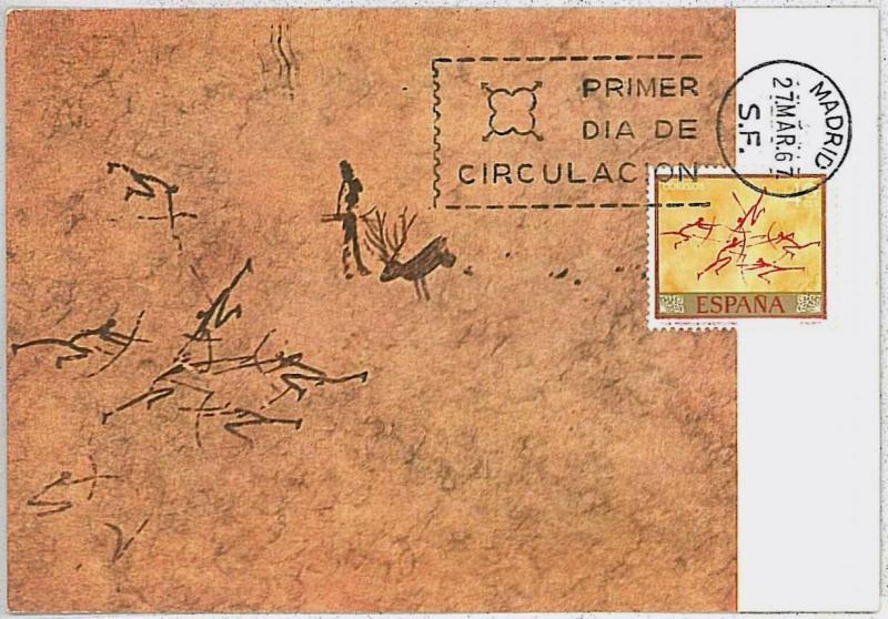 32258  MAXIMUM CARD - POSTAL HISTORY - Spain: Archaelogy, Hunting, Art, 1967