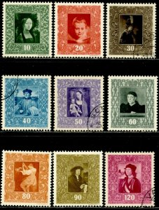 LIECHTENSTEIN Sc#227-235 1949 Palace Art Complete Set OG Mint Hinged and Used