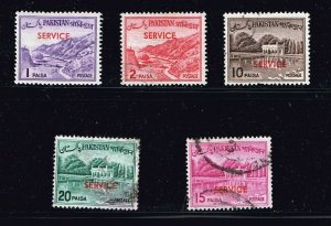 PAKISTAN STAMP OFFICIAL STAMP COLLECTION LOT