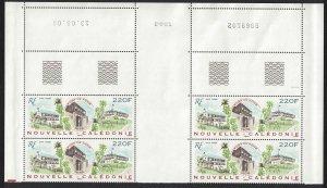 New Caledonia 130th Anniversary of Fort de Kone Block of 4 Control Date SG#1453