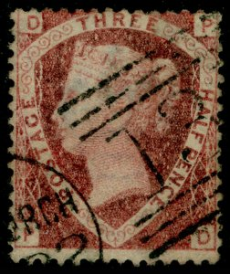 SG52, 1½d lake-red plate 1, USED. Cat £110. PD