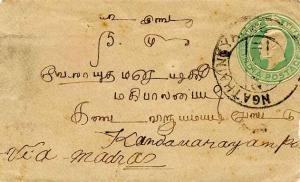Burma India 1/2a KEVII Envelope 1911 Ngathaingyaung to Kandavarayanpatti  Red...
