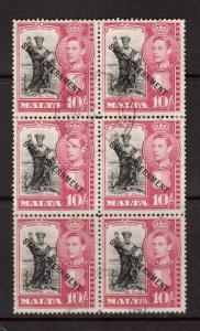Malta #222 Used Rare Block Of Six