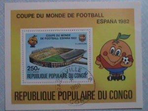 1980 CONGO REPUBLIC: SPAIN 1982 FOOT BALL CUP S/S