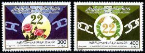 HERRICKSTAMP LIBYA Sc.# 1401-02 Revolution