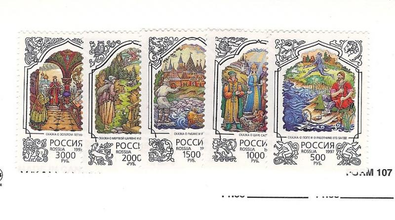 Russia, 6391-95, Fairy Tales Singles, MNH